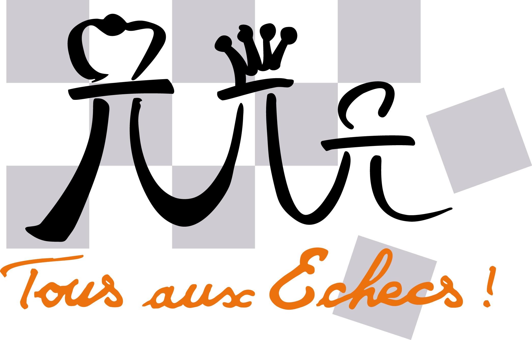 Tous Aux Echecs !